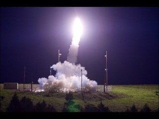 2017,07,11 First images of US Missile Defense Agency's THAAD test (PHOTO, VIDEO)