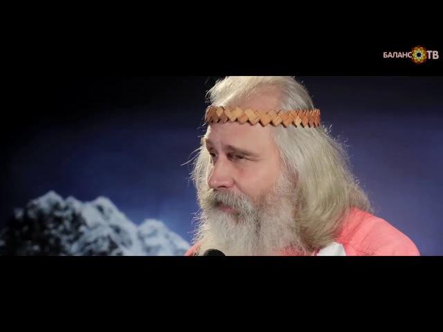 Любослав - ''Матушка-Земля''