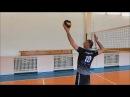 Нападающий удар в волейболе (часть 1)
