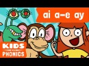 AI , A - E and AY | Similar Sounds | Sounds Alike | How to Read | Made by Kids vs Phonics