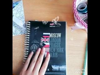 Оформляем лд //Идеи для лд //Разворот в личном дневнике