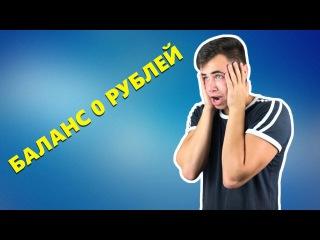простая, но ГЕНИАЛЬНАЯ СТРАТЕГИЯ на 1 минуту для Бинарных опционов (ВЕРСИЯ 2)