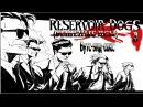 Бешеные Псы Reservoir Dogs - Bloody Days серия 3