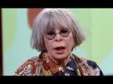 'Rita Lee' 'Conversa com Bial' Achei que voc