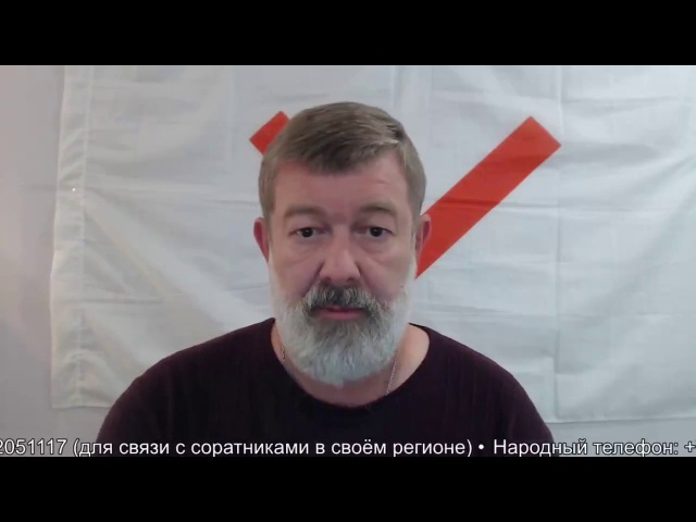 Мальцев о агентуре в националистической среде 11.09.17