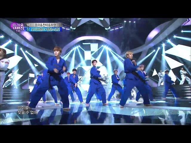 【TVPP】BTS Boyfriend - We are the future Turn around and look at me, 방탄소년단 - 위 아더 퓨쳐 나를 돌아봐 @ 2014 KMF Live