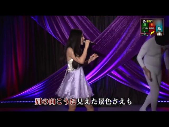 AV女優「關鍵字 跳蛋」歌唱賽 《3 號參賽者 古川伊織》 - Dailymotion影片
