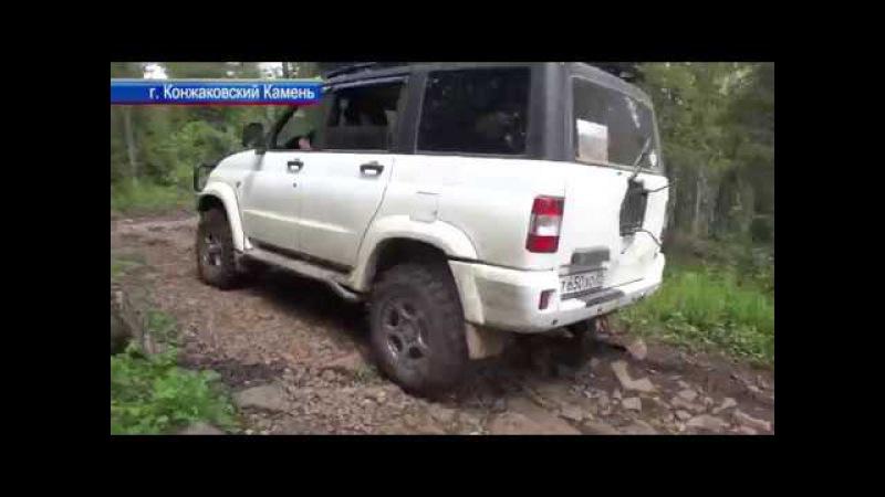 УАЗ Патриот на ТНТ (нас показали по ТВ) (HD-версия)