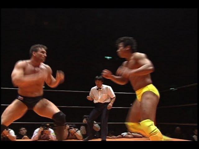 Pancrase - Manabu Yamada vs Wayne Shamrock 1994.12.17 KING OF PANCRASE TOURNAMEN FINAL