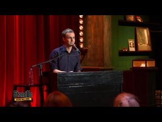 Stand Up: Иван Абрамов - Электронная музыка из сериала STAND UP смотреть бесплатно видео...