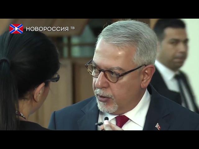 Посол Турции недоволен действиями США