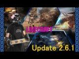 War Robots Обновление 2 6 1 и тест новых эффектов