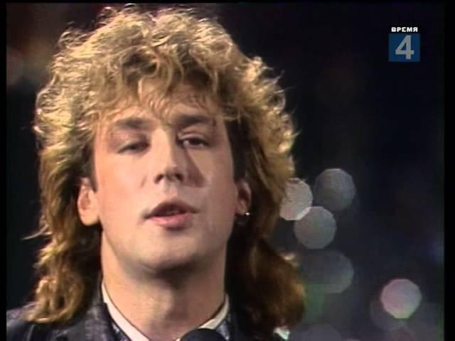 Владимир Кузьмин Капитан Песня 88 с награждением
