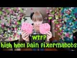 WTF - High Heel Pain Fixers
