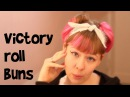 Victory Roll Vintage Buns Hair Tutorial