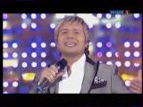 Николай Басков - Я буду руки твои целовать