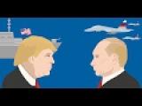 Константин Семин. ведёться двойная игра. Раскрытие карт трампа 2017