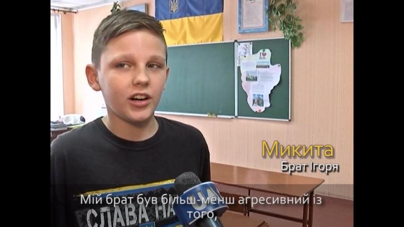 У Сумах школі №22 хочуть присвоїти ім'я Ігоря Гольченка