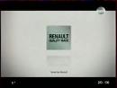 Реклама РЕН ТВ 14 12 2013 Гастал Palmolive Raffaello Gillette Renault Adrenaline Nivea Евросеть M M's Wella
