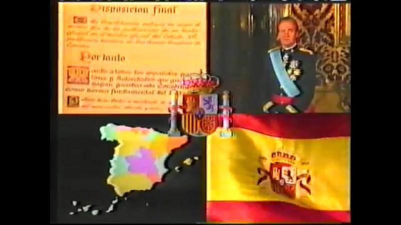 Программа передач и конец эфира (TVE1 [Испания], 04.03.1995)