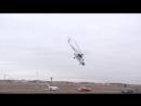 Высший пилотаж на Ми-8! КРУТЬ!