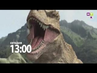 Тарбозавр 3 D