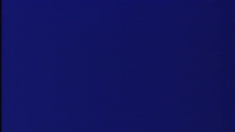 «Блю» |1993| Режиссер: Дерек Джармен | драма (рус. субтитры)