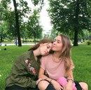 Рената Тазетдинова фото #38