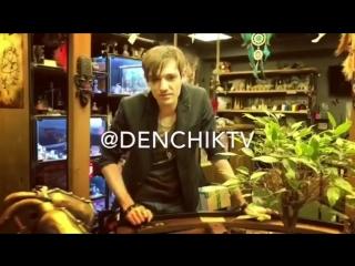 denchiktv:Многие пишут,что меня мало в ленте ... Объясняю ...@alexandersheps.ruнаучил меня разговаривать с камнями ... И я ино