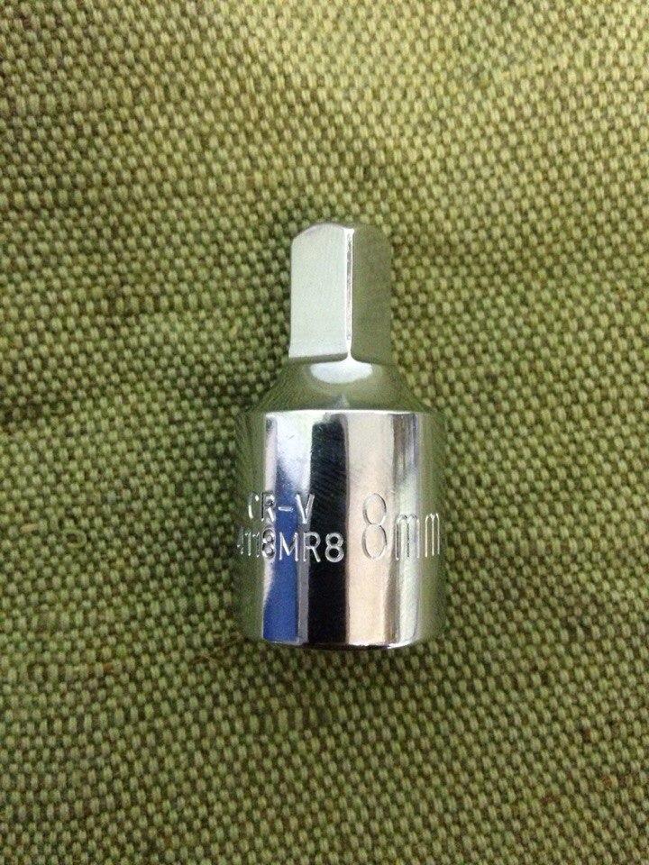 Головка квадрат 8х8 мм, для сливных и заливных пробок