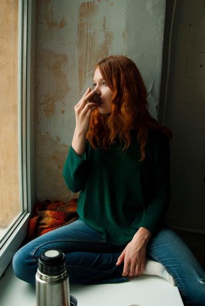 Анна Коган