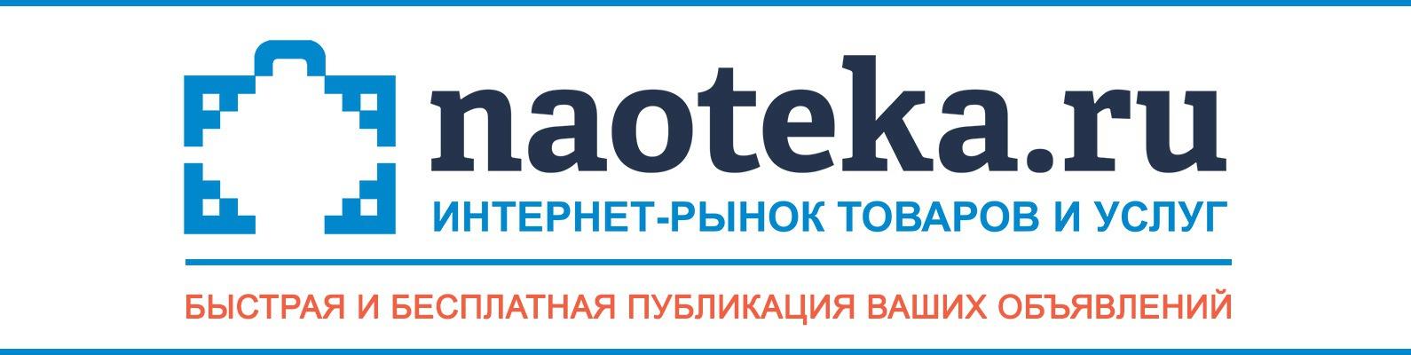 Доска объявлений в контакте город нарьян мар дать объявление о продаже квартиры в витебске