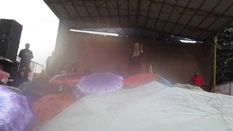 Славута 17.06.2017 Тимошенко Ю.В. щодо продажу земель с-г призначення