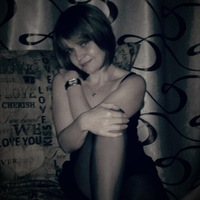 Светлана Парахонская