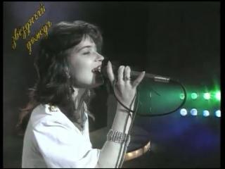 Екатерина Болдышева и группа Мираж - Ты словно тень Звёздный дождь, 1992 г