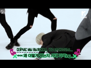[RUS SUB] Lets Dance: VICTON(빅톤) is Back Looking More Manly EYEZ EYEZ
