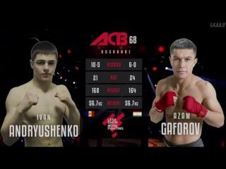 Azam Gaforov (6-0, Tajikistan) – Ivan Andryushenko (10-5, Ukraine)