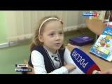 Вести Россия о наших детских умных часах Smart Baby Watch