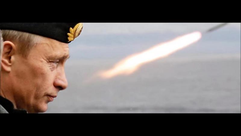 Trump VS Poutine La 3ème Guerre Mondiale est inévitable - Partie 2 - Février 2017