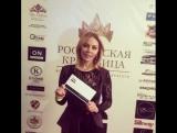 Саша Project на Всероссийском конкурсе