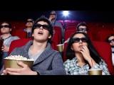 Как устроен 3д в кинотеатре