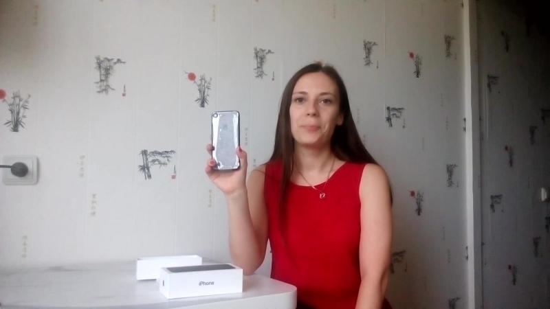 IPhone 7 от *mgtbiologics (MGT)