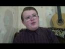 Гэг - грубый - YouTube