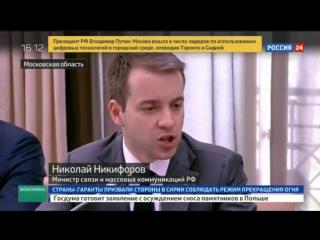 Нефть сменит цифра_ РФ выходит в лидеры новой эпохи развития