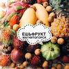 Экзотические фрукты в Магнитогорске