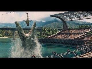 Мир Юрского периода (2015) трейлер