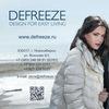 DEFREEZE Парки/Пальто/Куртки от производителя