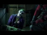 Джокер и Харли Квин против Дэдпула и Домино | Super Power Beat Down Episode 16 | Озвучка InDub