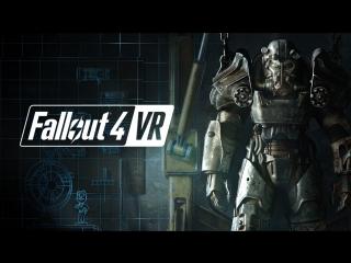 Fallout 4 VR – официальный трейлер на E3!