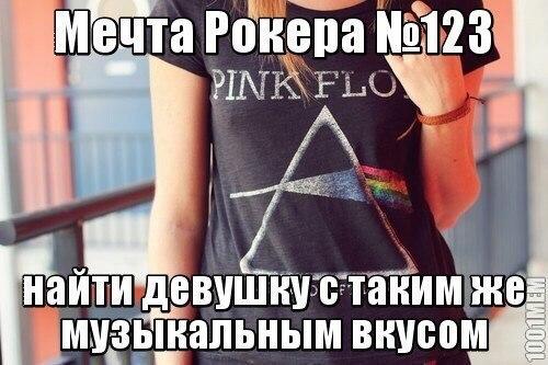 Фото №456239750 со страницы Амира Кагирова